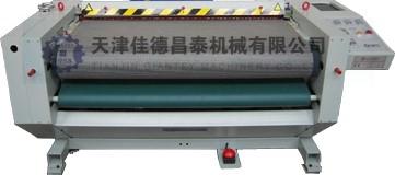 特宽幅精剪毛机 GS-160-T