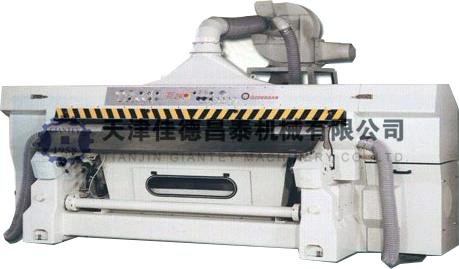 干削匀机 GDSM-150