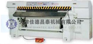 湿削匀皮机 GWSH-150