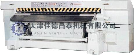 湿削匀皮机 GWSM-150